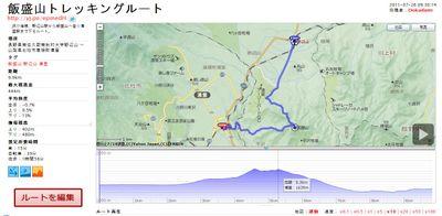 Meshimoriyamamap20110724