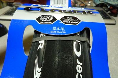 P1030150
